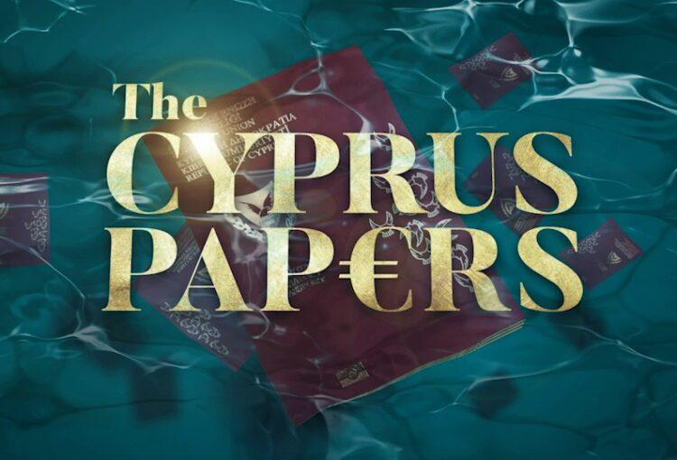 Al Jazeera και τερματισμός των 'Χρυσών' διαβατήριων. Πως επηρεάζεται η οικονομία;